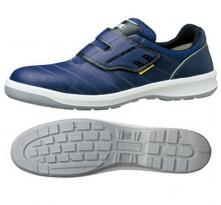 MIDORI SAFETY SNEAKERS (BLUE)
